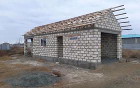 1-комнатный дом, 70 м², 8 сот., мкр Водников-2 26 за 5 млн 〒 в Атырау, мкр Водников-2