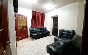 Здание, мкр Самал-2 площадью 200 м² за 1 млн 〒 в Алматы, Медеуский р-н