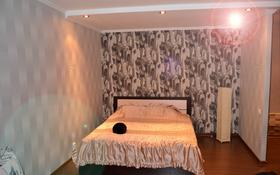 1-комнатная квартира, 35 м² по часам, Гоголя 41 — Алиханова за 750 〒 в Караганде, Казыбек би р-н