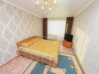 1-комнатная квартира, 35 м², 2/5 эт. по часам