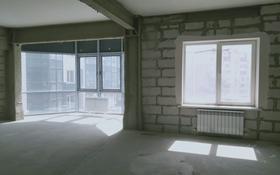 4-комнатная квартира, 150 м², 14/21 этаж, Микрорайон Самал-2 33 А за 58 млн 〒 в Алматы, Медеуский р-н