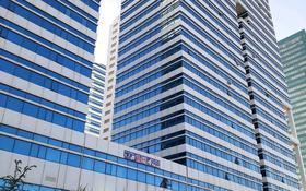 4 комнаты, 190 м², Кунаева 12 — Акмечеть за 35 000 〒 в Нур-Султане (Астана), Есиль р-н