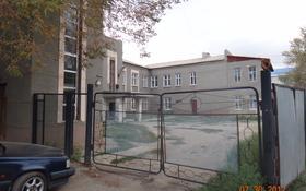 Здание площадью 2000 м², Герцена 17 за 199 млн 〒 в Актобе, Старый город