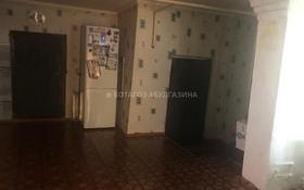 4-комнатный дом, 116 м², 2 сот., Блюхера 26 за 17 млн ₸ в Алматы, Медеуский р-н