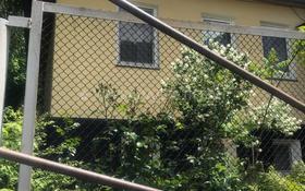 5-комнатный дом, 130 м², 12 сот., Шокая за 35.9 млн 〒 в Алматы, Медеуский р-н