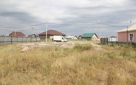 Участок 10 соток, Мкрорайон 1 за 2.8 млн 〒 в Караоткеле