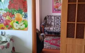 2-комнатная квартира, 48 м², 2/5 этаж, Ул.Ломоносова 26 — Ул.Докучаева за 3.2 млн 〒 в Семее