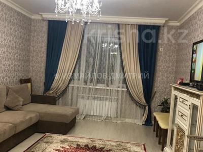 2-комнатная квартира, 64 м², 10/13 эт., Навои 37 — Жандосова за 28.2 млн ₸ в Алматы, Ауэзовский р-н