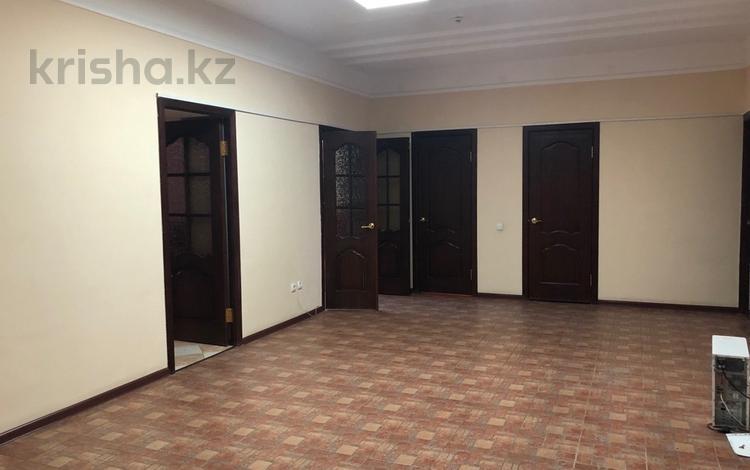 Офис площадью 141.2 м², Кенесары 69 за 35 млн ₸ в Астане, р-н Байконур