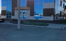 Магазин площадью 500 м², Октябрьская 64 за 125 млн ₸ в Щучинске