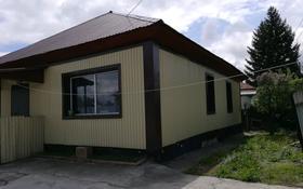 4-комнатный дом, 98.6 м², 6.13 сот., улица Демьяна Бедного 21 за 13 млн ₸ в Усть-Каменогорске
