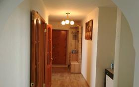 4-комнатная квартира, 90 м², 5/9 эт., 4 микрорайон 2 дом за 15 млн ₸ в Уральске