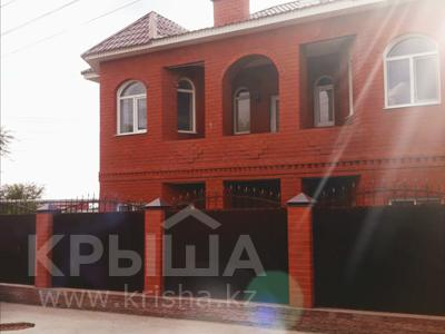 8-комнатный дом, 240 м², 8 сот., Жилгородок за 110 млн 〒 в Атырау