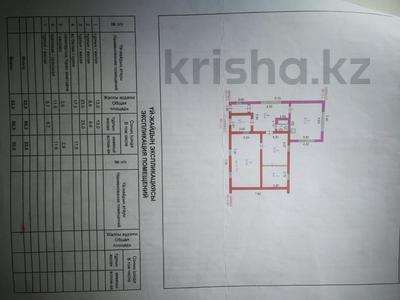 4-комнатный дом, 82.3 м², 8.92 сот., Маресьева 51/1 за 15 млн 〒 в Актобе — фото 11