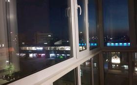 2-комнатная квартира, 50 м², 4 этаж посуточно, Бухар жырау 56 за 12 000 〒 в Караганде, Казыбек би р-н