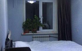 4-комнатная квартира, 80 м², 3/5 эт., Рыскулова — 16мкр за 12.9 млн ₸ в Шымкенте