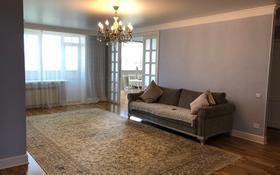 3-комнатная квартира, 125 м², 5/10 этаж, Казыбек Би 40 за 43 млн 〒 в Усть-Каменогорске