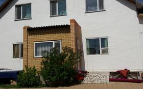 6-комнатный дом, 220 м², 10 сот., Коктал-1, Нарын 3 за 36 млн 〒 в Нур-Султане (Астана), Сарыаркинский р-н