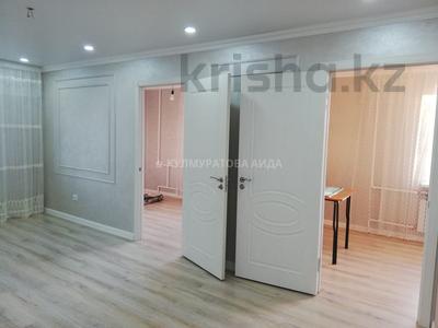 2-комнатная квартира, 42 м², 4/4 этаж, проспект Суюнбая за 13 млн 〒 в Алматы, Турксибский р-н — фото 9