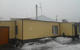 6-комнатный дом, 130 м², 12 сот., Восточная 46 за 10 млн ₸ в Павлодаре