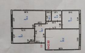 3-комнатная квартира, 73 м², 1/5 этаж, улица Торайгырова 89/2 за 12 млн 〒 в Павлодаре