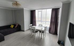3-комнатная квартира, 80 м², 11/12 этаж, Е10 5 за 28 млн 〒 в Нур-Султане (Астана), Есиль