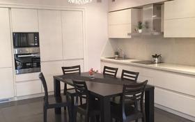 2-комнатная квартира, 102 м², 5/7 этаж помесячно, мкр Мирас 157 — Аскарова за 400 000 〒 в Алматы, Бостандыкский р-н