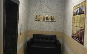 4-комнатная квартира, 157 м², 9/11 этаж, Нажимеденова 16 А за 85 млн 〒 в Нур-Султане (Астана), Алматы р-н