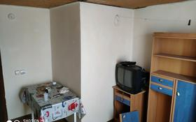 1 комната, 12 м², Арман 21 за 20 000 〒 в Каскелене