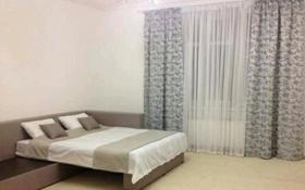 2-комнатная квартира, 48 м² посуточно, Нуркен Абдирова за 6 000 ₸ в Караганде, Казыбек би р-н