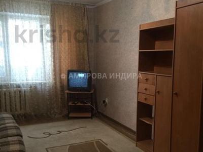 1-комнатная квартира, 31 м², 1/5 эт., Кожамкулова — Макатаева (Пастера) за 10.5 млн ₸ в Алматы, Алмалинский р-н