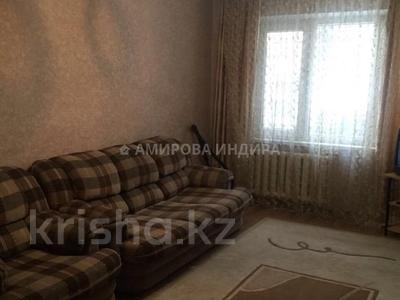 1-комнатная квартира, 31 м², 1/5 эт., Кожамкулова — Макатаева (Пастера) за 10.5 млн ₸ в Алматы, Алмалинский р-н — фото 2