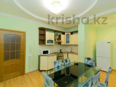 3-комнатная квартира, 150 м², 30/41 эт. посуточно, Достык 5/1 — Акмешет за 20 000 ₸ в Нур-Султане (Астана), Есильский р-н — фото 11