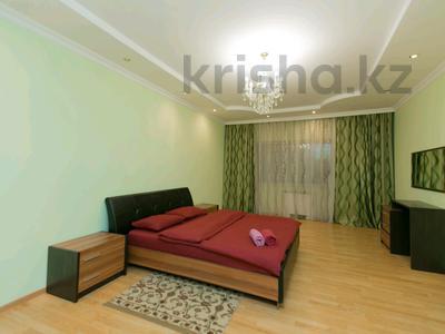 3-комнатная квартира, 150 м², 30/41 эт. посуточно, Достык 5/1 — Акмешет за 20 000 ₸ в Нур-Султане (Астана), Есильский р-н — фото 15