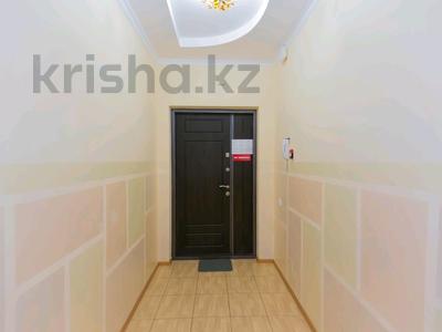 3-комнатная квартира, 150 м², 30/41 эт. посуточно, Достык 5/1 — Акмешет за 20 000 ₸ в Нур-Султане (Астана), Есильский р-н — фото 9