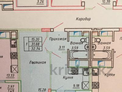 1-комнатная квартира, 32.74 м², 15/23 этаж, Айнаколь — Сарыколь за ~ 7.3 млн 〒 в Нур-Султане (Астана), Алматинский р-н — фото 2