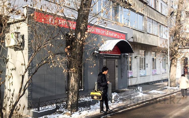 Магазин площадью 176.8 м², Байсеитовой 45 — Сатпаева за 92.8 млн ₸ в Алматы, Бостандыкский р-н