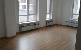 2-комнатная квартира, 75 м², 1/8 этаж помесячно, Кабанбай 60 за 250 000 〒 в Нур-Султане (Астана), Есиль р-н
