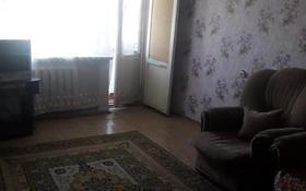 2-комнатная квартира, 41 м², 4/5 этаж, Ломоносова 1 за 5.6 млн 〒 в Актобе, Старый город
