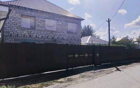 5-комнатный дом, 1 м², 7.5 сот., Жилгородок 60 за 35 млн 〒 в Атырау, Жилгородок