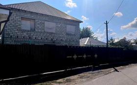7-комнатный дом, 264 м², 7.51 сот., Жилгородок 60 за 35 млн 〒 в Атырау, Жилгородок