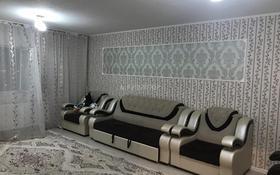 3-комнатная квартира, 90 м², 16/16 этаж, Самал 2 — Республики за 27.3 млн 〒 в Нур-Султане (Астана), Сарыарка р-н
