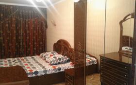 3-комнатная квартира, 65 м², 3/5 этаж посуточно, Сатпаева 14 за 12 000 〒 в Атырау