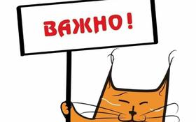 Бутик площадью 14 м², Алтын Орда — Ташкентский тракт за 150 000 ₸ в Алматы