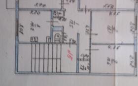 4-комнатная квартира, 81.7 м², 3/5 эт., Микрорайон 2 31 а за 15 млн ₸ в Капчагае