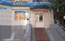 Помещение площадью 430.7 м², улица Кривогуза 55А за 560 000 〒 в Караганде, Казыбек би р-н