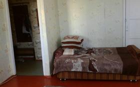 1-комнатная квартира, 38 м², 4 этаж посуточно, Сейфуллина 31 за 3 500 〒 в Балхаше