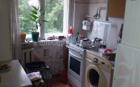 4-комнатная квартира, 62 м², 2/5 этаж, Республики 38 за 13 млн 〒 в Караганде, Казыбек би р-н
