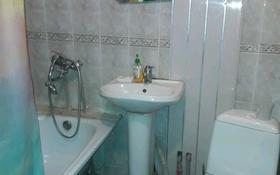 2-комнатная квартира, 45 м², 4/5 этаж посуточно, Сатпаева 14 за 6 000 〒 в Атырау