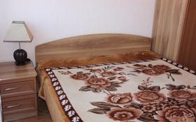 2-комнатная квартира, 70 м², 6/9 этаж посуточно, Академика Бектурова — Лермонтова за 7 000 〒 в Павлодаре